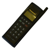 Panasonic Handheld Portable Phone Hire