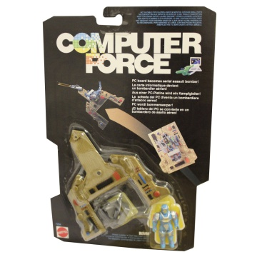 Computer Force ROMM