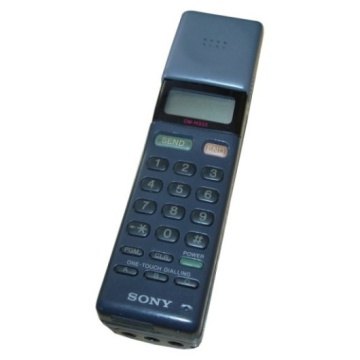 Sony CM-H333 - 'Mars Bar' Mobile Phone
